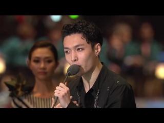161202 exo lay @ album of the year speech @ mama 2016 in hong kong