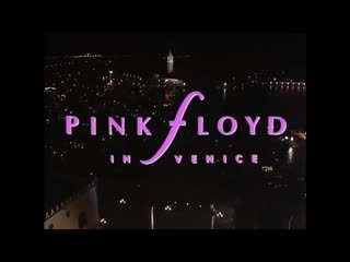 Pink Floyd - Live In Venice - 1989 - Full Concert
