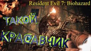 ВТОРОЙ РАЗ ВАЛИМ БАТЮ ► Resident Evil 7: Biohazard Прохождение #8
