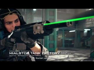 Call of Duty Modern Warfare и Warzone - официальный трейлер шестого сезона