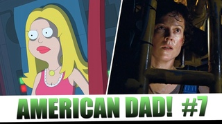 American Dad's Tribute to Cinema: Part 7