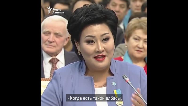 """Вы заставляете мое сердце биться чаще """" и другие оды похвалы Назарбаеву"""