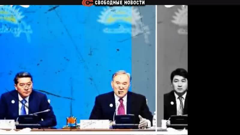 Назарбаев УМРЁТ в феврале 2021 года это Казахстану пророчат из Британии янв 2021