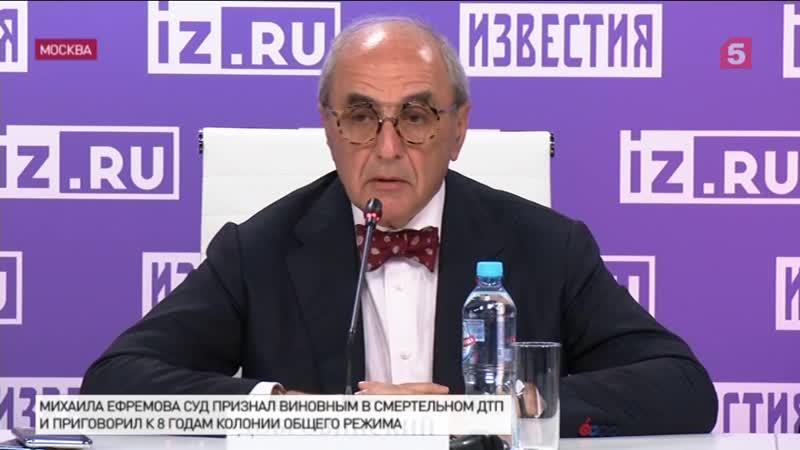 Защита потерпевших хочет привлечь к ответственности свидетелей по делу Ефремова