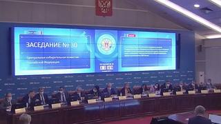 Заседание ЦИК по регистрации списка КПРФ    ТВ Совхоз