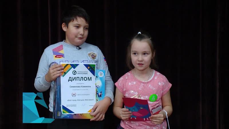 В Реутове наградили победителей конкурса детских рисунков