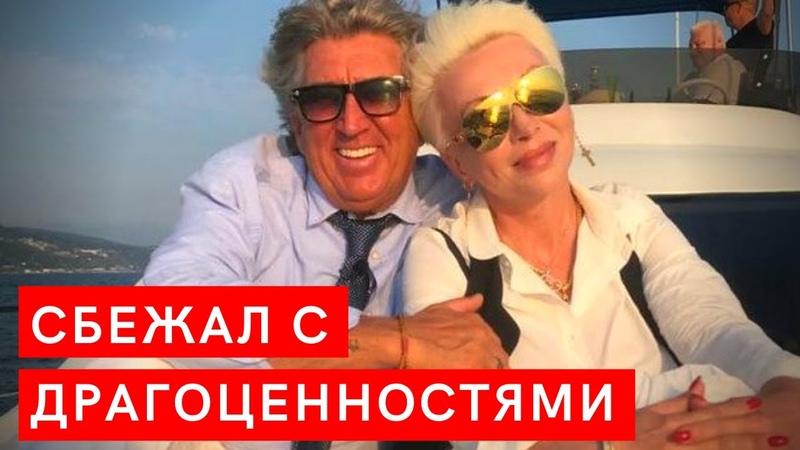 Вдовец Легкоступовой сбежал в Турцию с ее драгоценностями