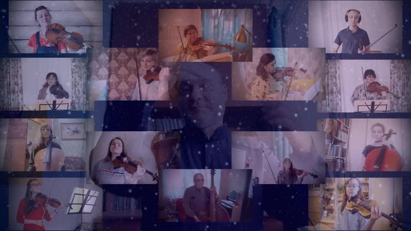музыкальныйкарантин - Камерный оркестр Орфей (Пермь) - Колыбельная медведицы