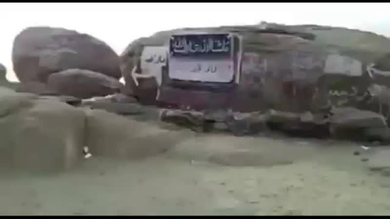 Какое хукм совершение молитвы в пещере Хира Шейх Салих аль Фаузан да хранит ег mp4