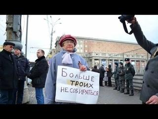 Народный сход на Пушкинской площади-субботний