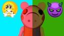 OYUNDA SONSUZA DEK PİGGY OLMAK 🐷 Roblox Piggy Memory Türkçe