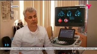 В Тюмени стартовал Международный конгресс кардиологов