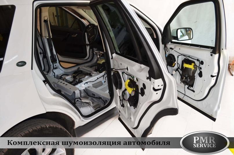 Комплексная шумоизоляция Land Rover Freelander 2, изображение №14