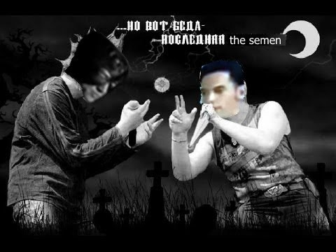 Король и Шут Два вора и монета Right Version ♂Gachi Remix♂