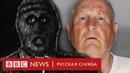 «Настоящий Ганнибал Лектер» как нашли маньяка, скрывавшегося 40 лет