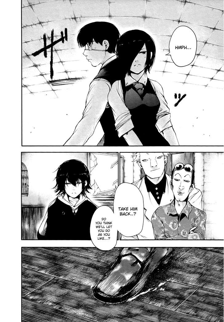 Tokyo Ghoul, Vol. 6 Chapter 52 Seize, image #1