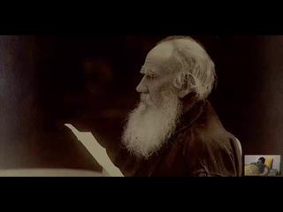 ЛеВ Николаевич Толстой : ( ЧЕННЕЛИНГ ) Сеанс Регрессивного Гипноза