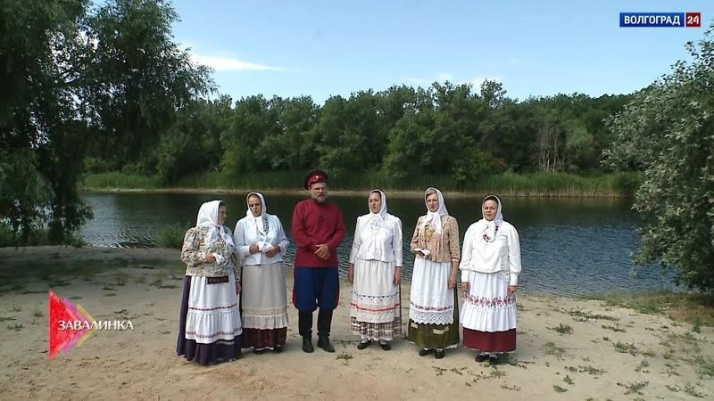 Завалинка Новоаннинский ансамбль Бузулук 12 09 19