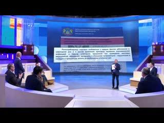 Выступление Михаила Делягина. Время покажет. Выпуск от