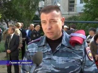 """В Евпатории открыли памятный знак бойцу крымского """"Беркута"""", убитому на Майдане"""