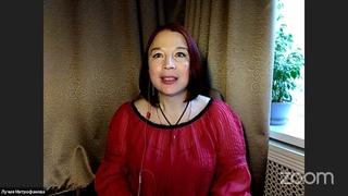 Самооценка и формула счастья - Митрофанова Лучия. Психолог-консультант, специалист МАК