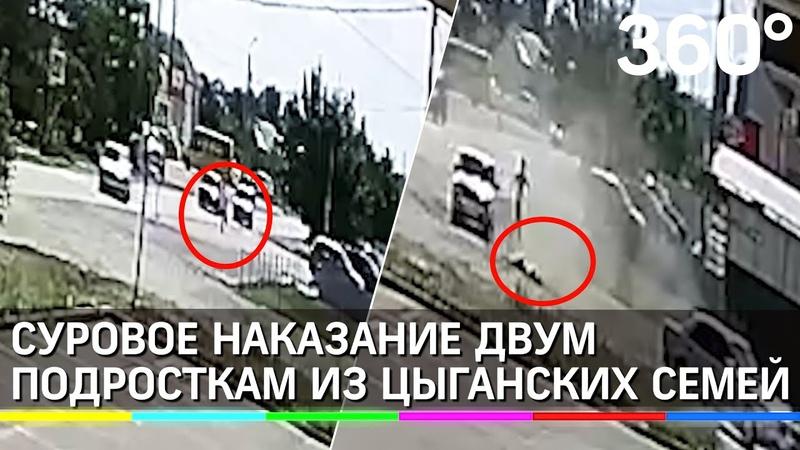 Народный сход в Кочубеевском требует выселить цыган один из них задавил девочку