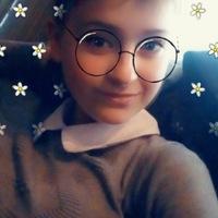 Victoria Zharkova