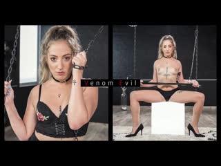 Venom Evil - How deep can she go порно, секс, минет, сиськи, анал, sex, porno, brazzers, gonzo, anal, blowjob, milf