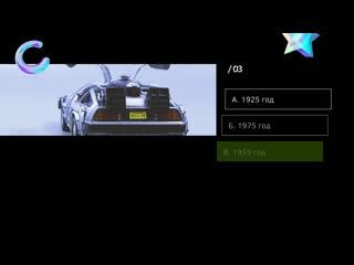 Черно-Белый Современный 3D Фильм Виртуальный Викторина Квиз Презентации