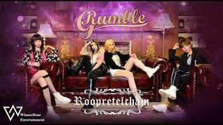 Rumble-G(럼블G) '루프리텔캄 : Roopretelcham' Official MV