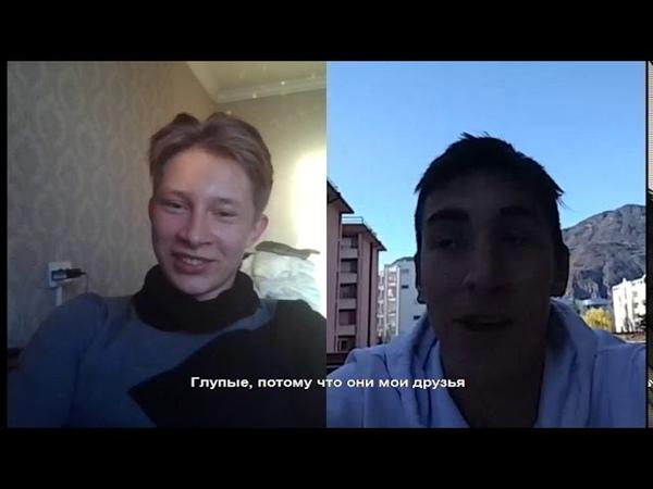 Интервью с Габриэлем Франджипани