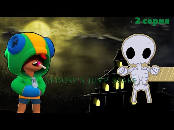 Lets play Spookys Jump Scare 2 серия