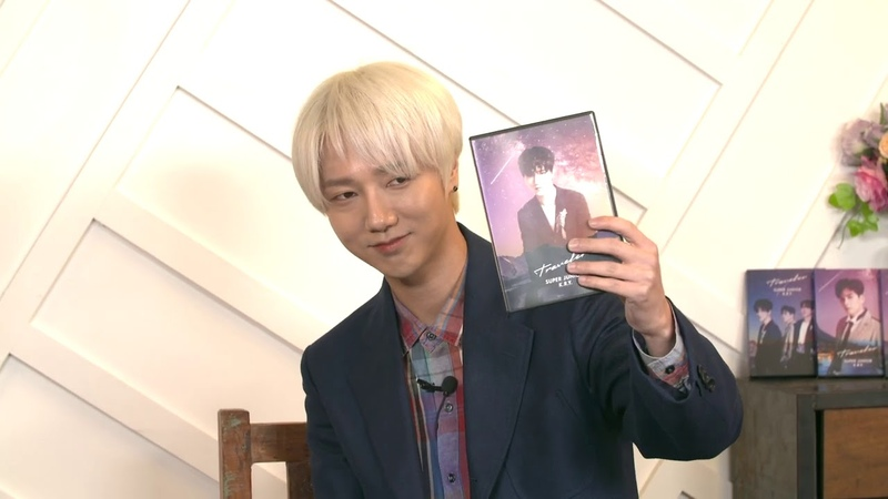 SUPER JUNIOR K R Y 「Traveler」リリース記念 YESUNG'S Unboxing