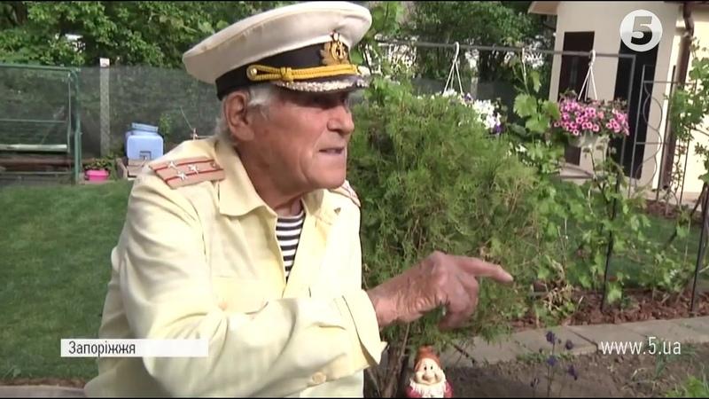 100-річчя відзначає морський піхотинець з Запоріжжя