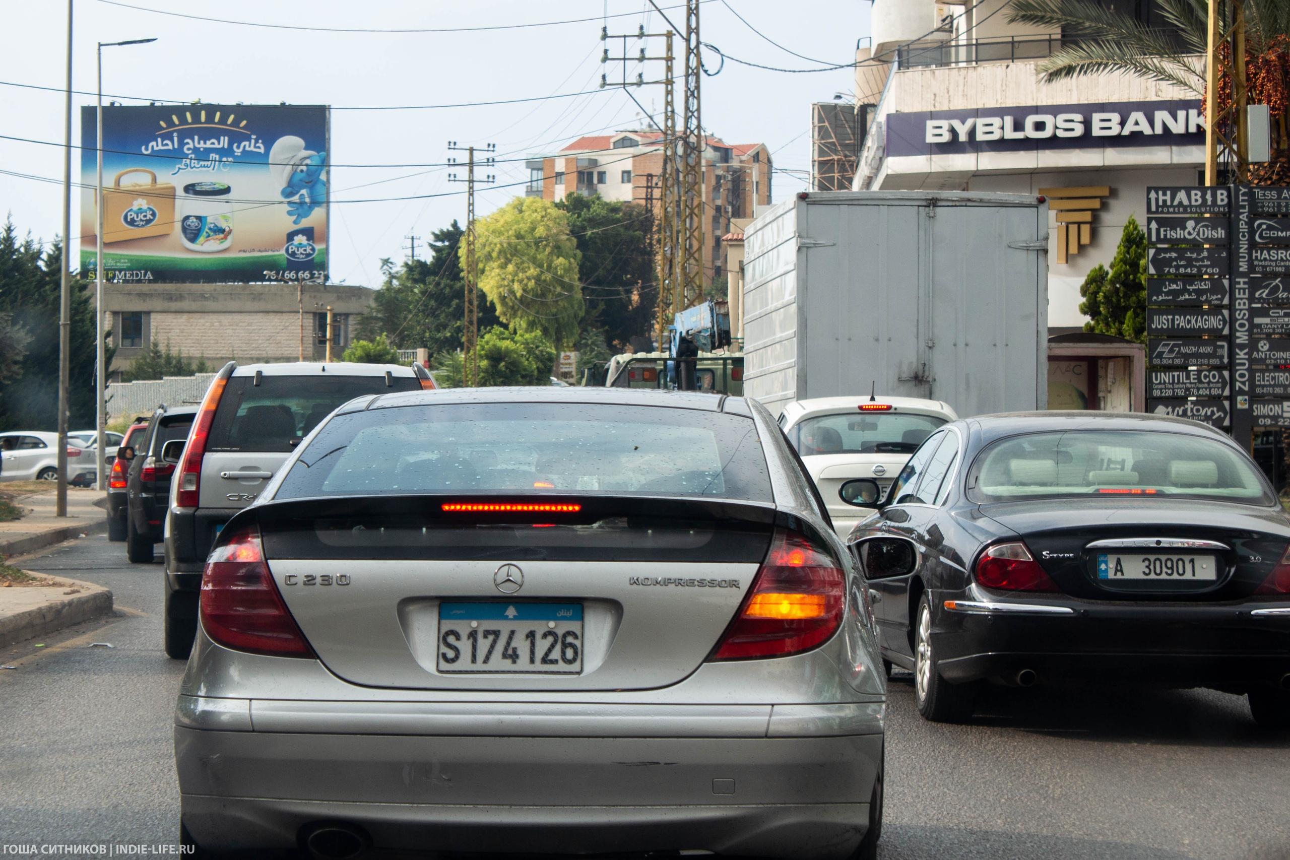 Автомобильный номер Ливан