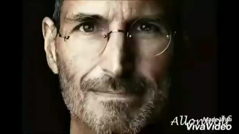 Стив Джобс қайтыс болар алдындағы айтқаны