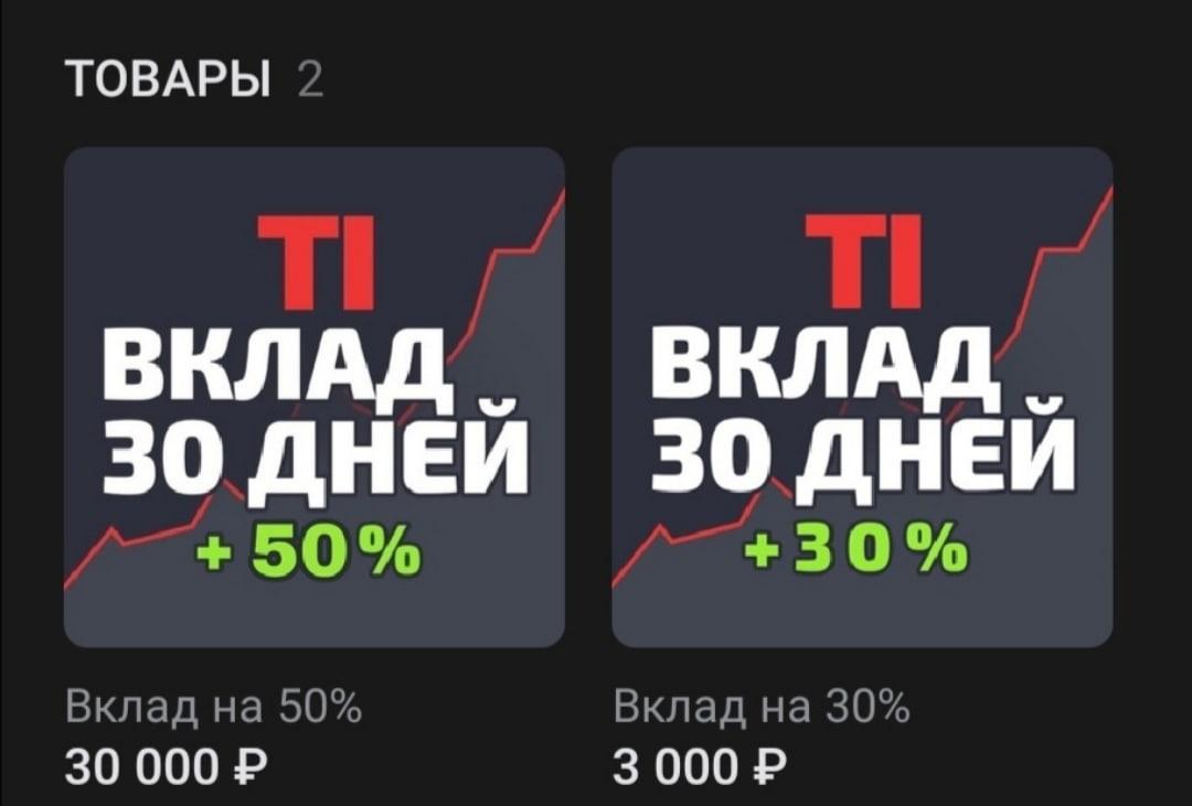 TAGBET INVEST - ИНВЕСТИЦИИ В СПОРТ