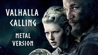 VALHALLA CALLING (VIKING METAL VERSION) by Miracle Of Sound