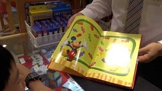 Magic candy book