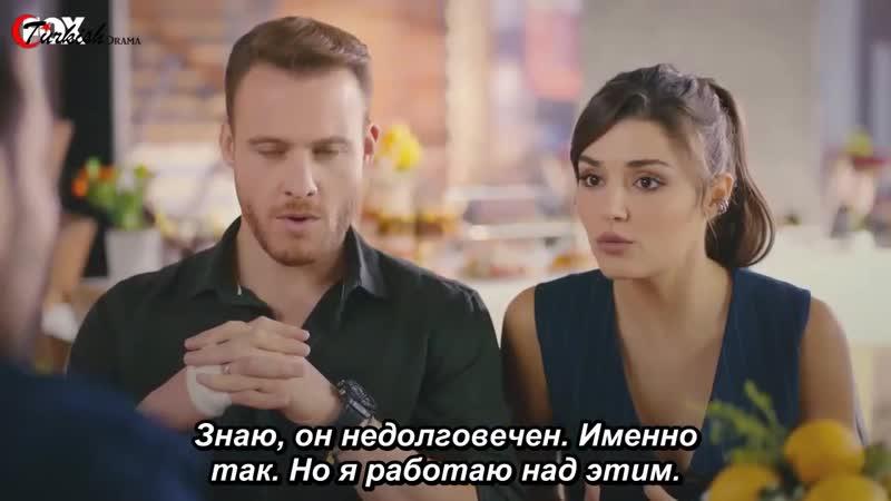 Отрывок с Али из 14 серии сериала Постучись в мою дверь с русскими субтитрами