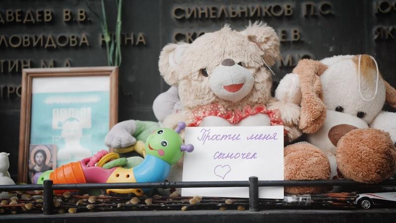 Яблоко почтило память жертв теракта на Дубровке