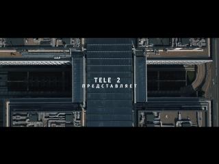 Tele 2   открытие нового салона   maya film