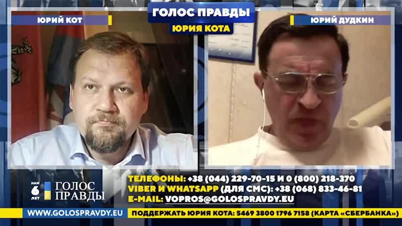 Крещатик зарос лопухами русских миротворцев встретят с цветами Ю Дудкин