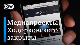Удар за критику Путина: в России закрылись медиапроекты Ходорковского