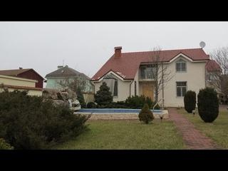 Продам дом Одесса, участок с бассейном -