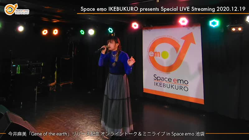Imai Asami Gene of the earth Space emo Ikebukuro