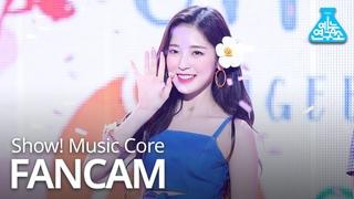 [예능연구소 직캠] OH MY GIRL - BUNGEE (Fall in Love) (ARIN), 오마이걸 - BUNGEE (아린) @쇼!음악중심 20190817