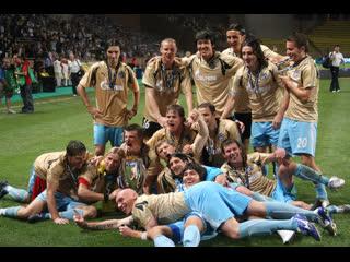 Суперкубок УЕФА. Манчестер Юнайтед 1-2 Зенит