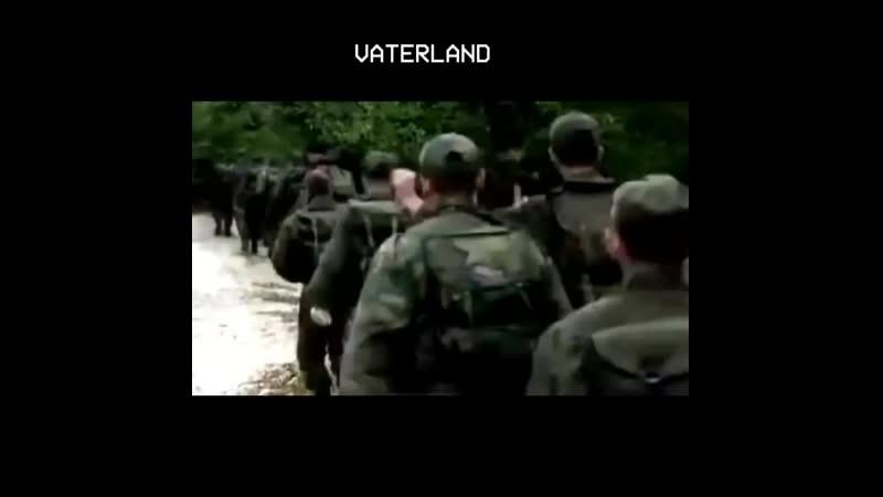 Аркан и боснийские военнопленные