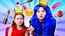 Игры для девочек - делаем макияж, лепим из Плей До. Две принцессы - развивающие видео для девочек